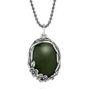 Silver Nephrite-Jade Pendant and Chain