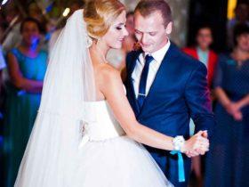 Bridal Waltz Wedding Dance