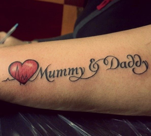 dad mom Name Tattoo